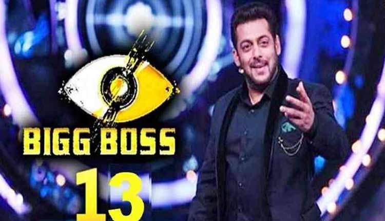 Bigg Boss 13 Contestants And Their Signing Amount Top10sense